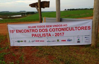 15º Encontro dos Cotonicultores Paulistas