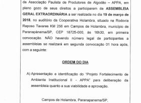Edital AGE para apresentação do Projeto Fortalecimento de Ambiente Institucional II – APPA 19/03/18